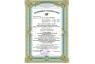 Перегородки газосиликатные гладкие 625*125*250 на клей Могилев КСИ