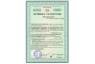Перегородки газосиликатные гладкие 625*150*250 на клей Могилев КСИ